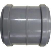 Муфта канализационная ремонтная D50 мм