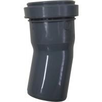 Отвод канализационный 50*15° мм