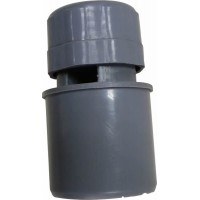 Вакуумный клапан 50 мм канализационный ПП (полипропилен, серый цвет)